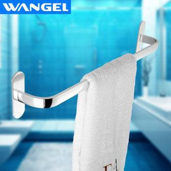 温洁尔 卫生间毛巾架吸盘 浴室太空铝单杆强力免打孔毛巾杆