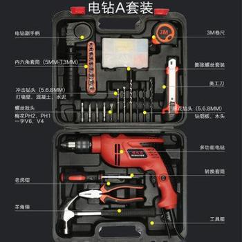 福瑞德手动电钻五金套装冲击钻多功能工具箱组合电木工维修墙钻头
