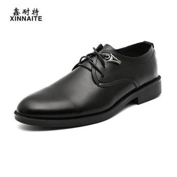鑫耐特新品春秋商务休闲皮鞋韩版布洛克鞋英伦尖头男鞋子A8891