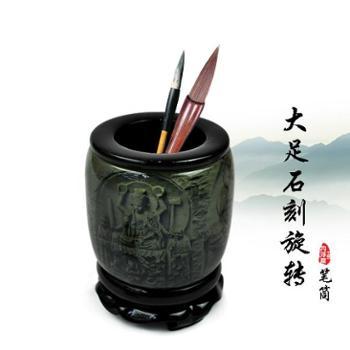 太普创意多功能家居办公摆件手工文化艺术大足石刻旋转笔筒