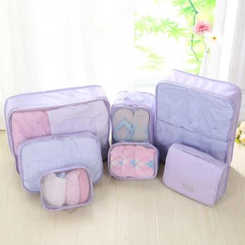 天纵旅行收纳袋7件套特惠装便携行李箱整理袋衣物收纳包旅游必备生活用品
