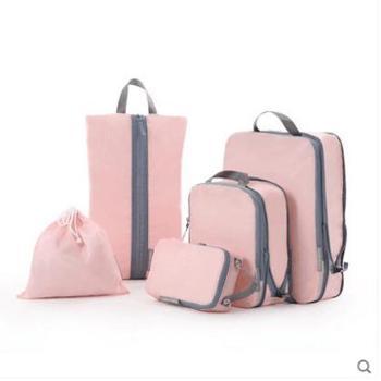 天纵旅行收纳袋套装行李箱分装袋衣物收纳袋整理袋内衣包旅游必备