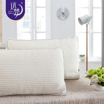 远梦家纺韩风生态大豆亲肤纤维枕头亲肤柔软成人高软枕芯一个装床上用品
