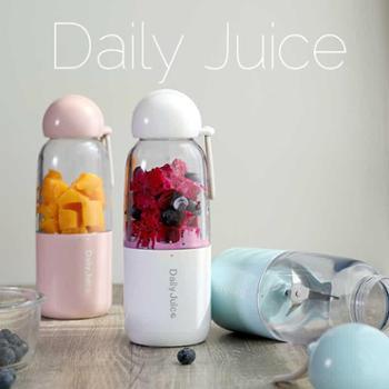DailyJuice新款果汁日记电动榨汁杯可充电USB迷你便携水果榨汁杯厨房用具