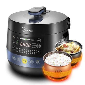 美的电压力锅5L智能家用高压饭煲厨房用具