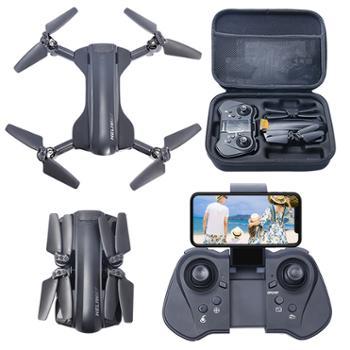 童励GPS无人机航拍高清专业无刷电机四轴飞行器遥控充电飞机玩具