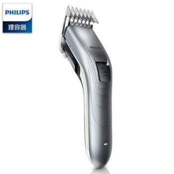 飞利浦理发器QC5130儿童成人电动理发器剃须刀