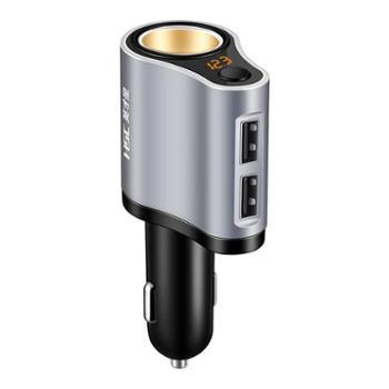 英才星(HSC)HSC-119A英才星车载充电器带开关车充点烟器HSC-119A银灰色双USB一拖三