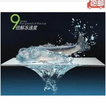 山水FJ007升级版急速魔力解凍板厨房快速解冻盘保鲜盒