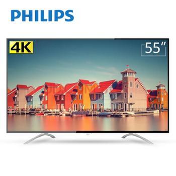 飞利浦(PHILIPS)55PUF6281/T3 55英寸4K超高清安卓智能液晶平板电视机