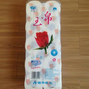 锦华纸业玉帛加长卫生卷筒纸112mmX100mm三层/节10粒/提