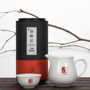 御嵩源你醉红有机红茶50g金罐江西资溪有机茶叶2019新茶