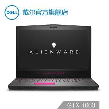 外星人Alienware ALW17C-2738 17.3英寸游戏笔记本电脑非触控 i7-7700HQ/16G/1T 256G/6G独显