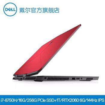 外星人AlienwareALWM15星云红微边框轻薄15.6英寸标压独显IPS屏游戏笔记本电脑2736i7-8750HRTX2060
