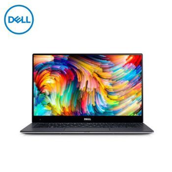 戴尔XPS13-9360-3609S13.3英寸轻薄窄边框笔记本电脑i5-8250U8G256GSSDFHDWin10