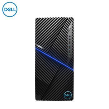 戴尔DELLG55090-18N8智能游戏台式机电脑主机