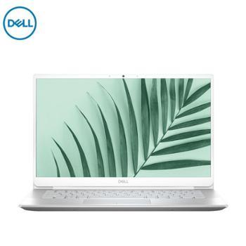 戴尔DELL灵越5000(5498)微框酷睿10代i5PCle全固态IPS防眩光屏轻薄笔记本电脑1605