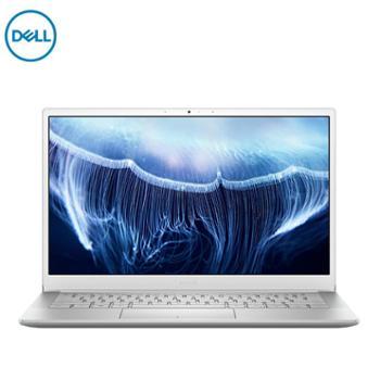 戴尔DELL灵越137000(7391)13.3英寸微框酷睿10代处理器1T全固态MX250独显72%色域羽感轻薄镁合金机身轻薄笔记本电脑1825