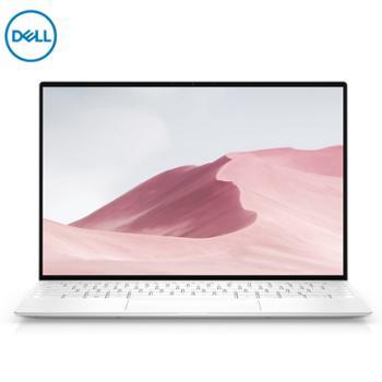 戴尔DellXPS13(9300)四边微框超轻薄笔记本电脑1808T