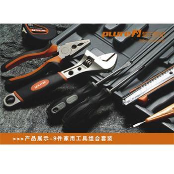 勃兰匠记 9件家用工具组合套装PL-001A