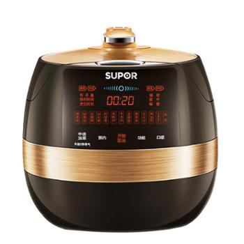 苏泊尔(supor)电压力锅鲜呼吸5L家用智能球釜电高压锅SY-50FC22Q