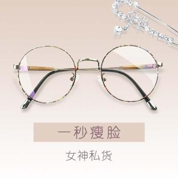 近视圆框眼镜复古平光镜简约文艺男款全框韩版眼睛框镜架女潮大脸J00292