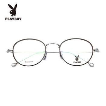 【0元配镜】PLAYBOY花花公子钛合金男女复古全框眼镜架18073