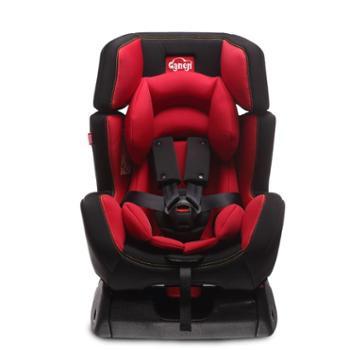 感恩儿童安全座椅 婴儿宝宝汽车车载座椅9个月-12岁 3C 认证正品