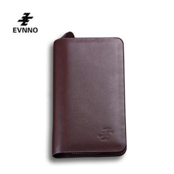 意威诺(evnno)钥匙包拉链真皮多功能汽车钥匙包Y030