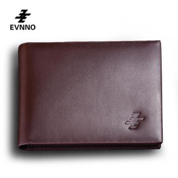 意威诺(evnno)驾驶证包 超薄时尚真皮驾驶证包 J021