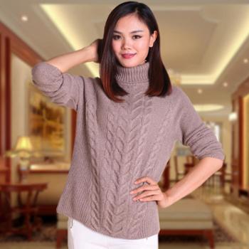 秋冬新款高领纯色加厚山羊绒衫女麻花针织保暖五针羊绒打底衫毛衣
