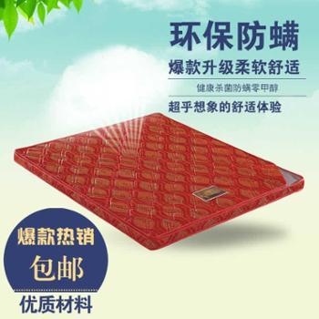 天然椰棕弹簧儿童床垫棕垫硬单双人席梦思1.21.51.8米棕榈床垫
