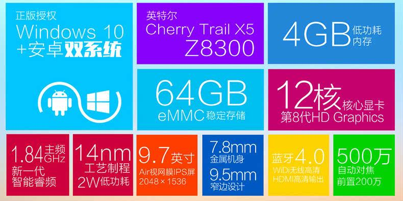 X98-Plus-Win10-1(合成小)790_02.jpg