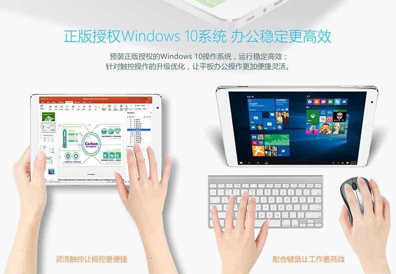 X98-Plus-Win10-1(合成小)790_04.jpg