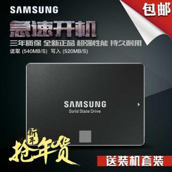 Samsung/三星120G固态硬盘可用于台式机,笔记本
