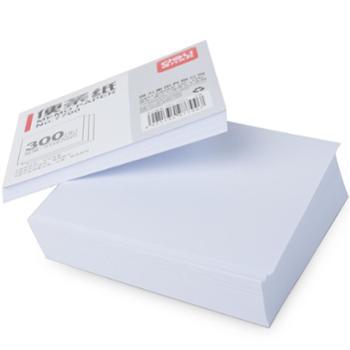 得力7700便条纸 便签本便签纸 留言纸 便利本91×87mm300张 白色