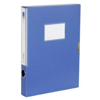 得力A4资料夹收纳大塑料文件盒档案盒 办公用品 厚32mm 5682(蓝1个)