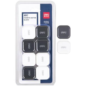 新品得力8727磁钉黑板磁铁贴教具白板办公教学磁扣磁钉正方形百搭