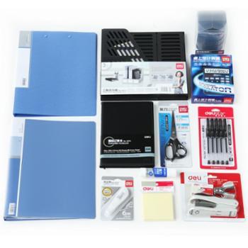 得力(deli) 9667 办公文具12件套/文具礼包/文具礼盒套装