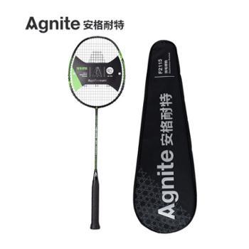 【得力旗下】安格耐特(Agnite)羽毛球拍 全碳素入门级单拍 F2115 已穿线