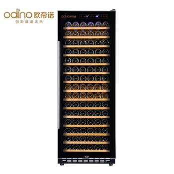 欧帝诺红酒柜节能环保电子制冷触摸屏葡萄酒酒柜(恒温恒湿家用型)BJ-408A