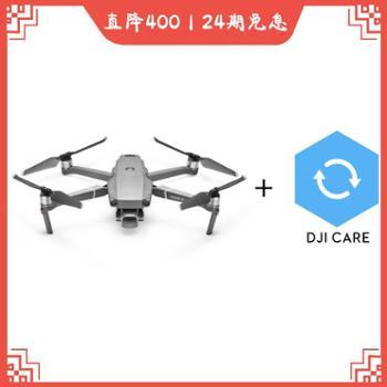 DJI大疆无人机御2专业版Mavic2Pro新品单机+Care随心换