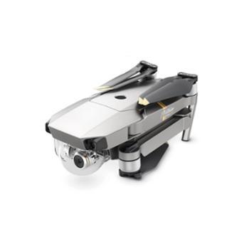 DJI大疆无人机御MavicPro铂金版迷你可折叠4K超清航拍无人机