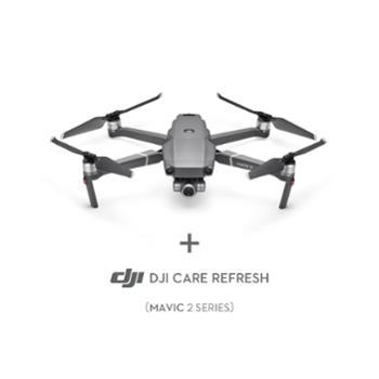 DJI大疆无人机御Mavic2Zoom变焦版&DJICare随心换新一代便携可折叠无人机