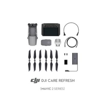 DJI 大疆 无人机 御 Mavic 2 Zoom 变焦版(带屏遥控器) & DJI Care 随心换 新一代便携可折叠无人机