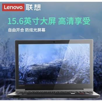 联想(Lenovo)V31015.6英寸商用办公笔记本电脑i5-7200U4G500G2G独显