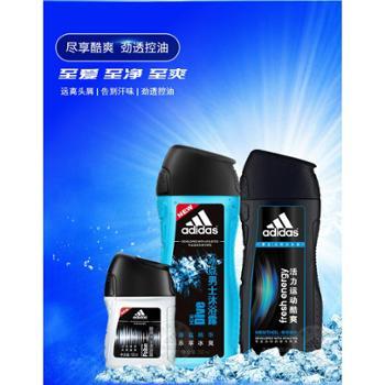 adidas阿迪达斯男士洗发水沐浴露去屑控油二合一套装
