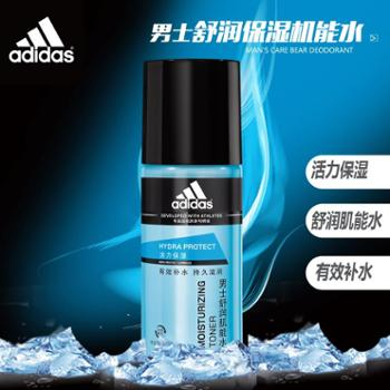 阿迪达斯男士活力保湿舒润肌能水100ml 须后爽肤水舒缓肌肤