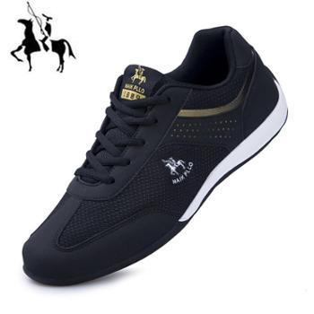保罗男鞋运动鞋休闲鞋户外旅游鞋男士白色跑步鞋子潮休闲鞋