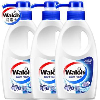 威露士内衣专用洗衣液促销装内裤文胸洗涤剂300g*3瓶手洗内衣净